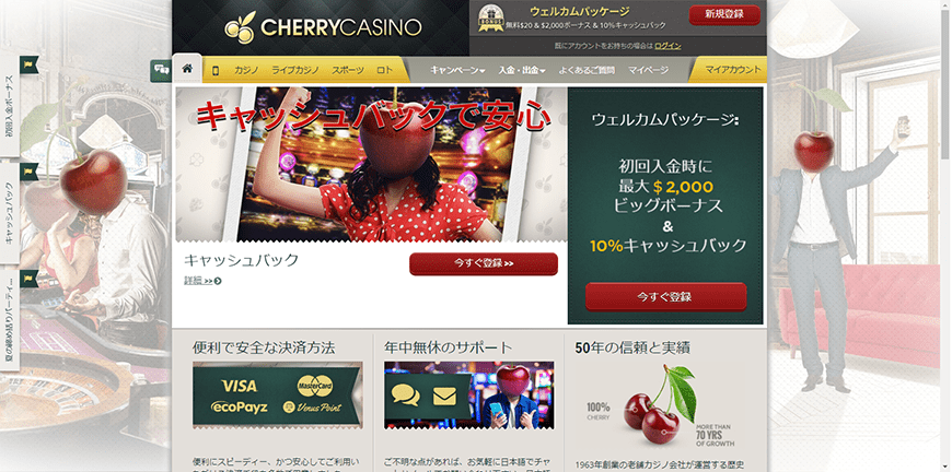 Playcherry Ltd